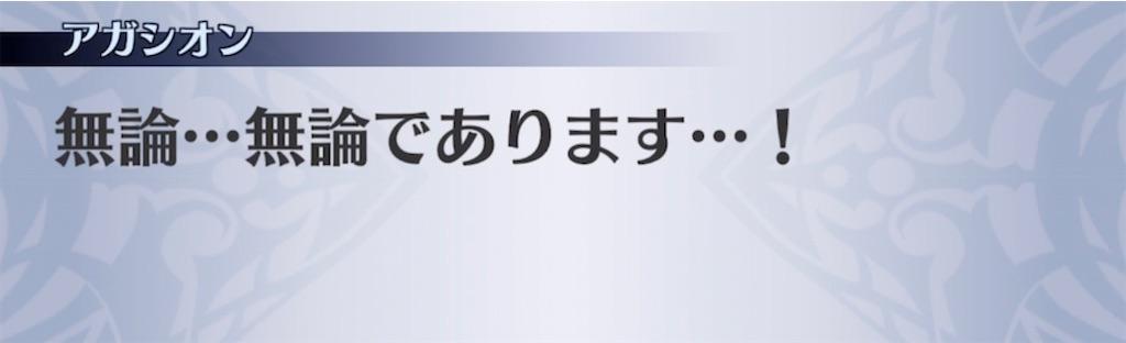 f:id:seisyuu:20210523185842j:plain