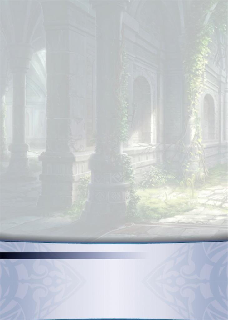 f:id:seisyuu:20210523193413j:plain