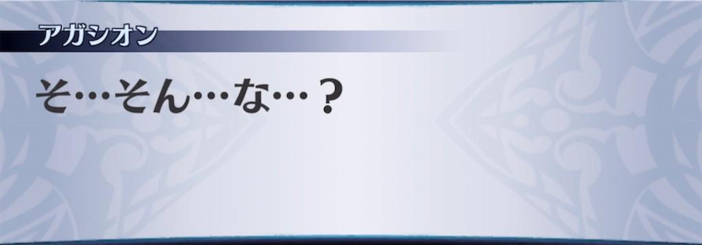 f:id:seisyuu:20210523193959j:plain