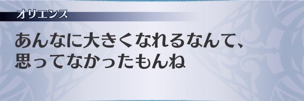 f:id:seisyuu:20210523195750j:plain