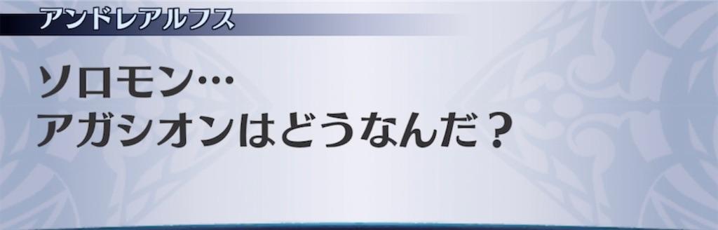 f:id:seisyuu:20210523200211j:plain