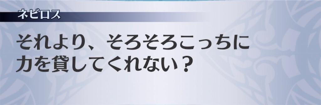 f:id:seisyuu:20210523200444j:plain