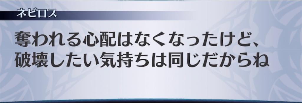 f:id:seisyuu:20210523200453j:plain