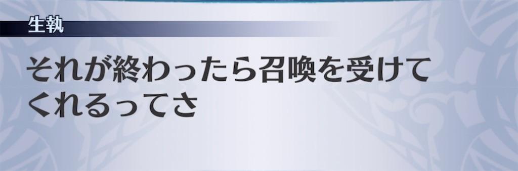 f:id:seisyuu:20210524215019j:plain