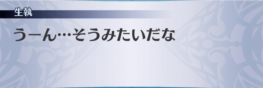 f:id:seisyuu:20210524215303j:plain