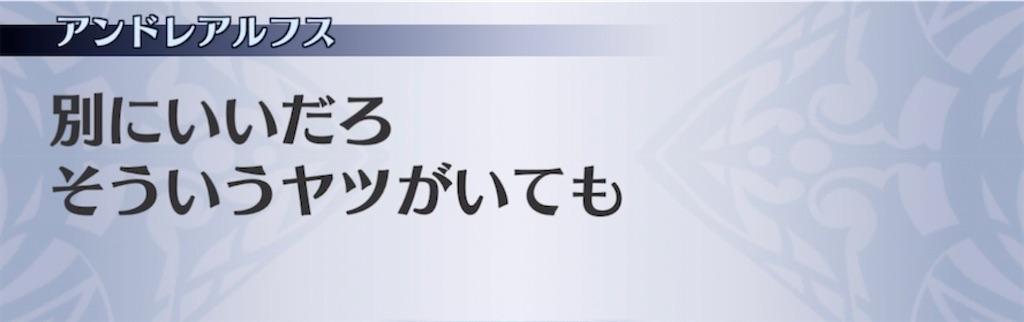f:id:seisyuu:20210524215737j:plain
