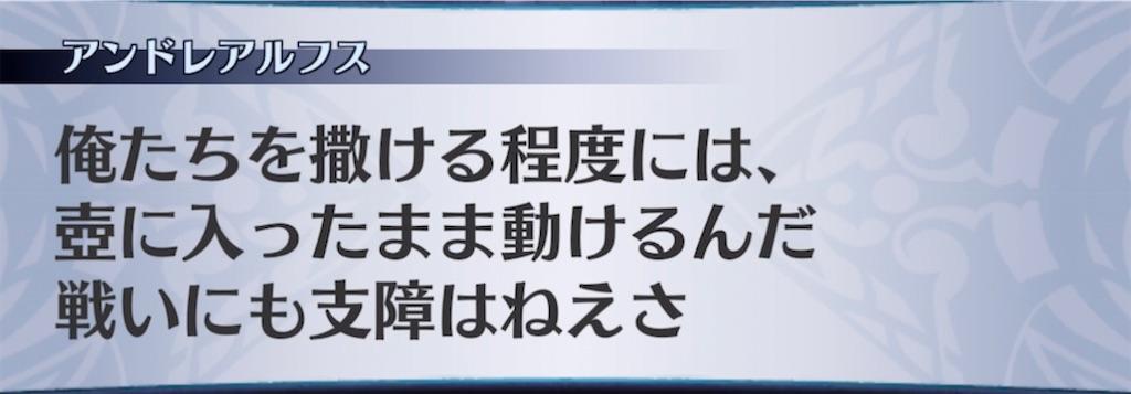 f:id:seisyuu:20210524215741j:plain
