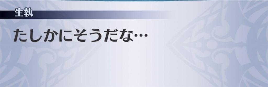 f:id:seisyuu:20210524215744j:plain