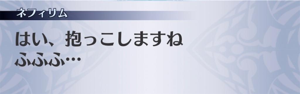 f:id:seisyuu:20210524215851j:plain