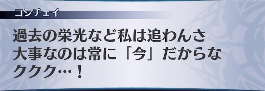 f:id:seisyuu:20210524220447j:plain