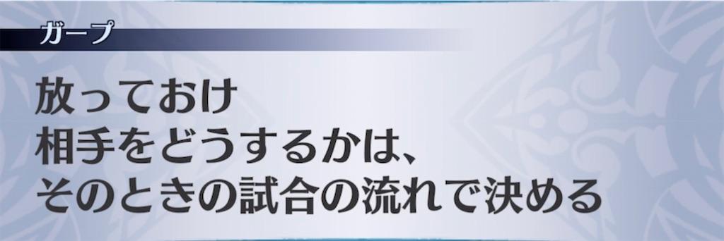 f:id:seisyuu:20210525023655j:plain