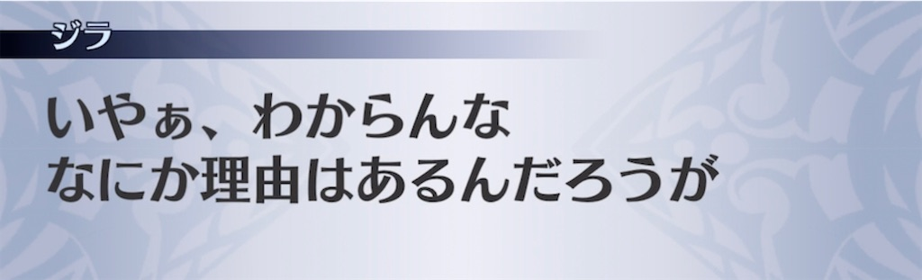 f:id:seisyuu:20210525023748j:plain
