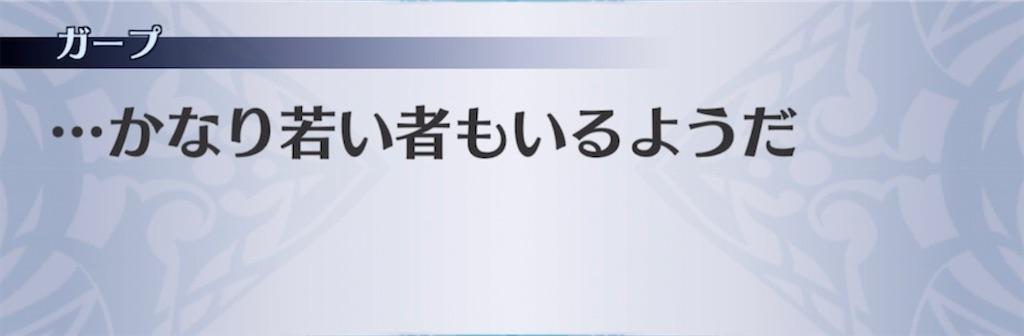 f:id:seisyuu:20210525023835j:plain
