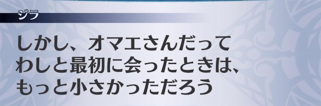 f:id:seisyuu:20210525023841j:plain