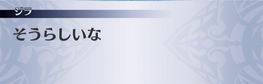 f:id:seisyuu:20210525023949j:plain