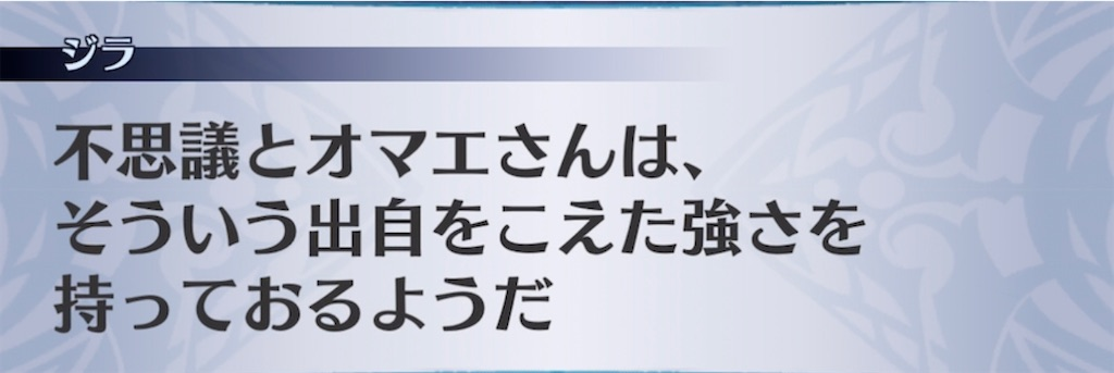 f:id:seisyuu:20210525023958j:plain