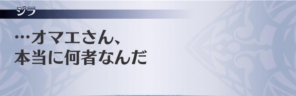 f:id:seisyuu:20210525024100j:plain