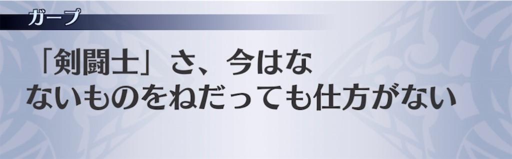 f:id:seisyuu:20210525024103j:plain
