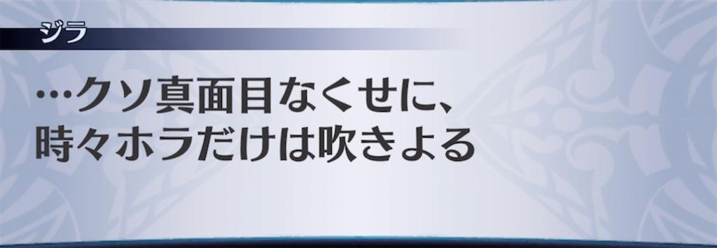 f:id:seisyuu:20210525024211j:plain