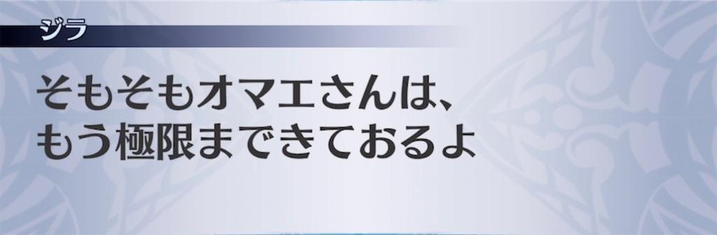 f:id:seisyuu:20210525024214j:plain