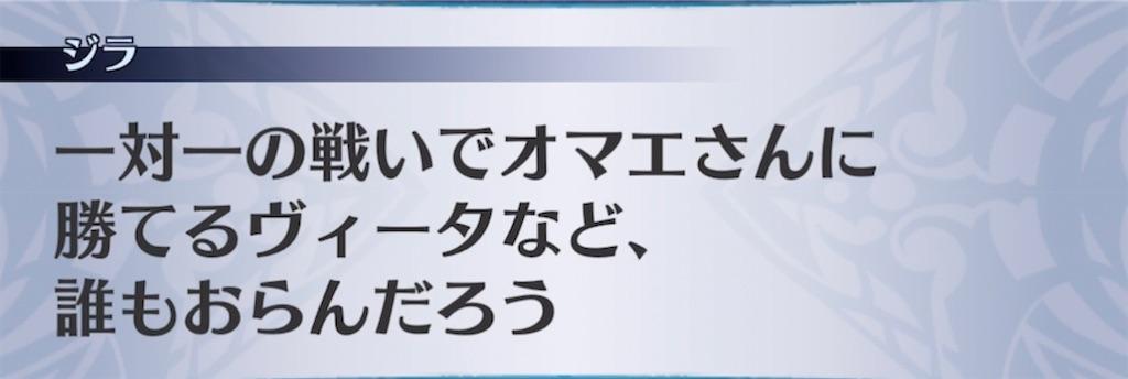 f:id:seisyuu:20210525024217j:plain