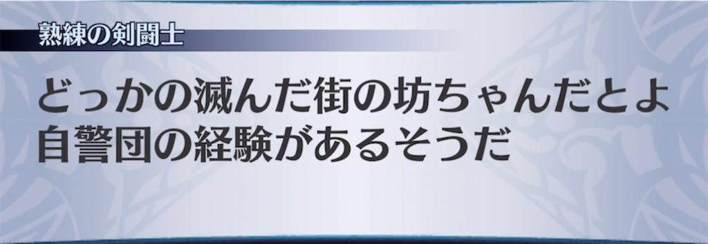 f:id:seisyuu:20210526033449j:plain