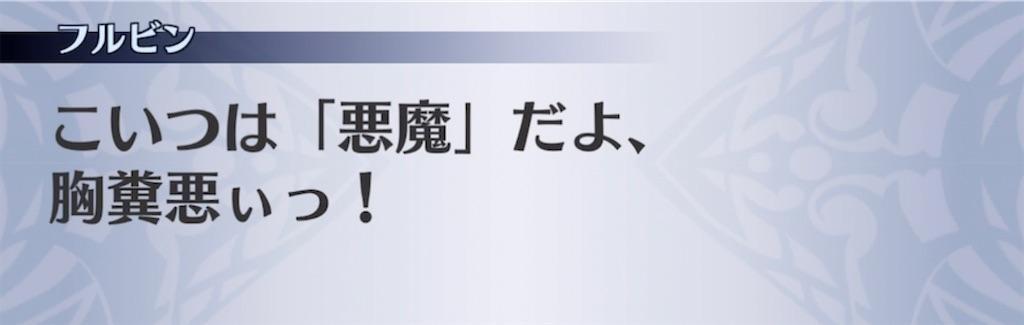 f:id:seisyuu:20210526033721j:plain