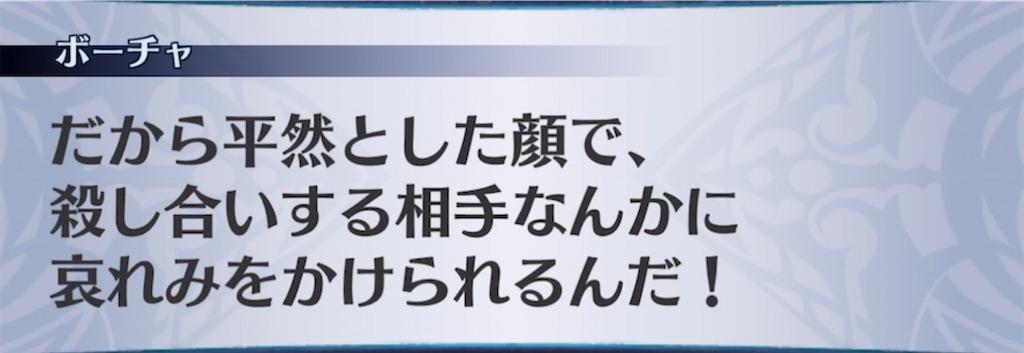 f:id:seisyuu:20210526033837j:plain