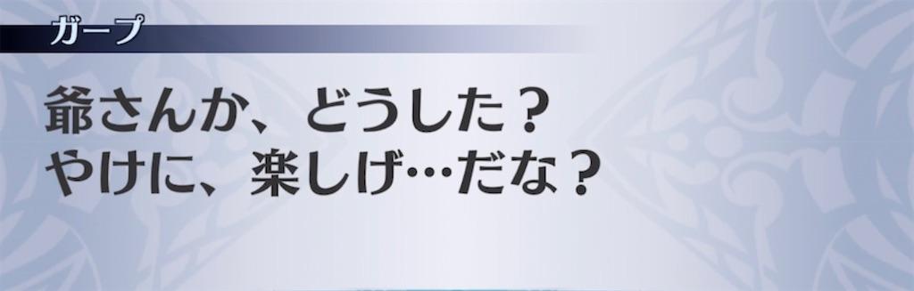 f:id:seisyuu:20210526034200j:plain
