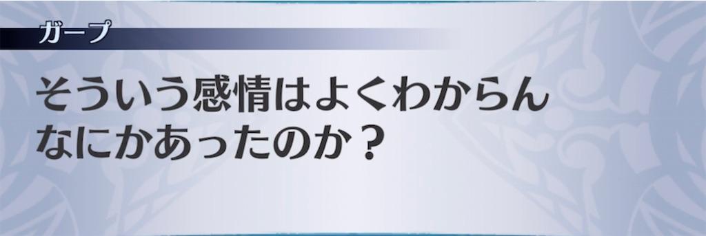f:id:seisyuu:20210526034205j:plain