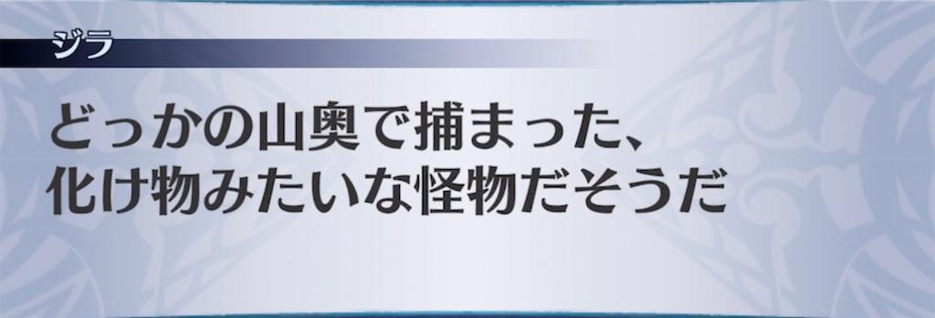 f:id:seisyuu:20210526034506j:plain