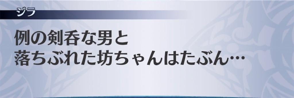 f:id:seisyuu:20210526034758j:plain