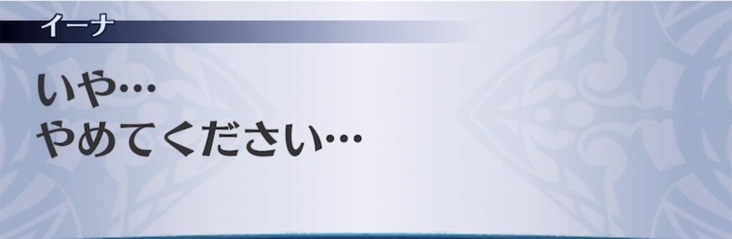 f:id:seisyuu:20210526210524j:plain