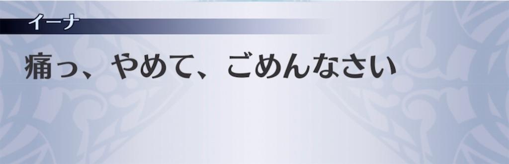 f:id:seisyuu:20210526211300j:plain