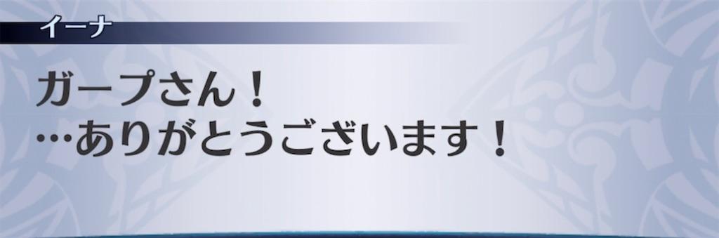 f:id:seisyuu:20210526211537j:plain