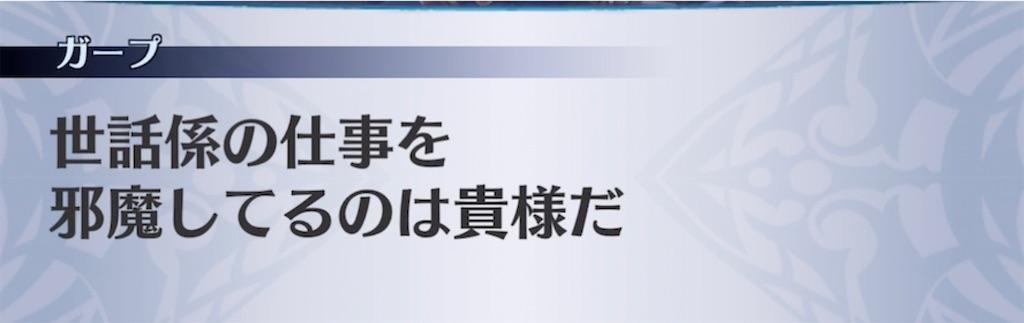 f:id:seisyuu:20210526211545j:plain