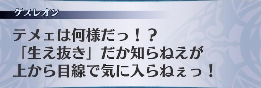 f:id:seisyuu:20210526211644j:plain
