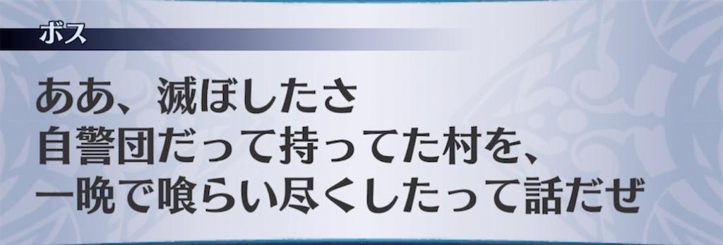 f:id:seisyuu:20210527182242j:plain