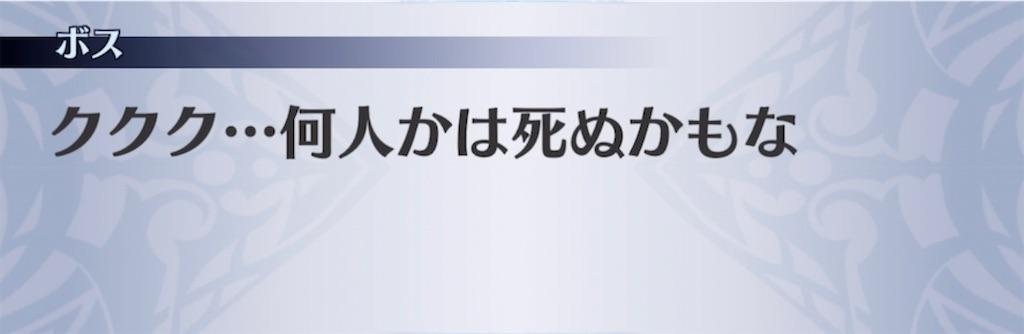 f:id:seisyuu:20210527182539j:plain
