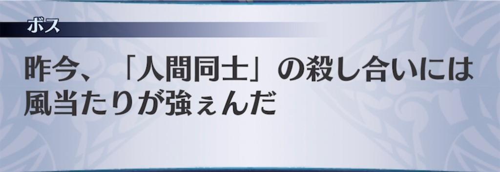 f:id:seisyuu:20210527185219j:plain