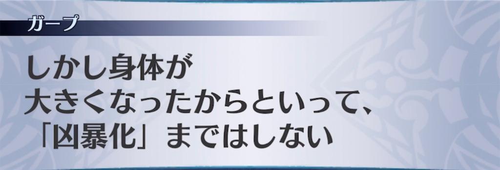 f:id:seisyuu:20210527202704j:plain