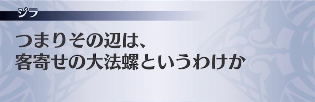 f:id:seisyuu:20210527202710j:plain