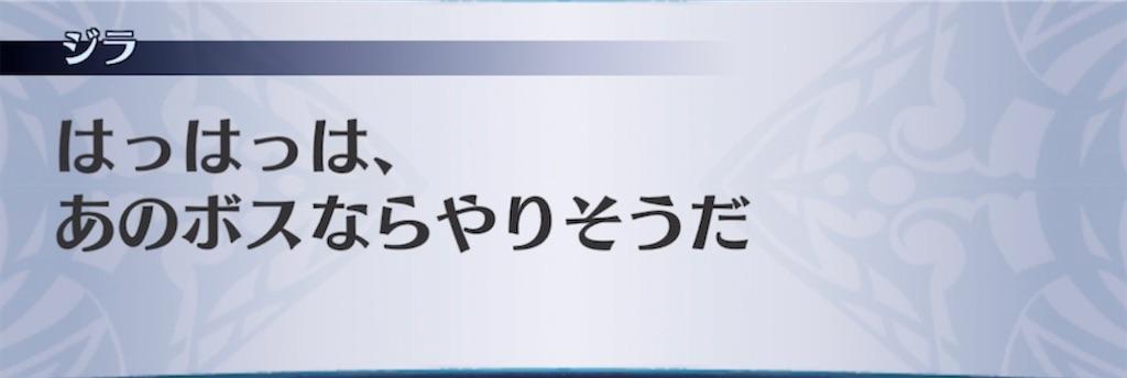 f:id:seisyuu:20210527202715j:plain