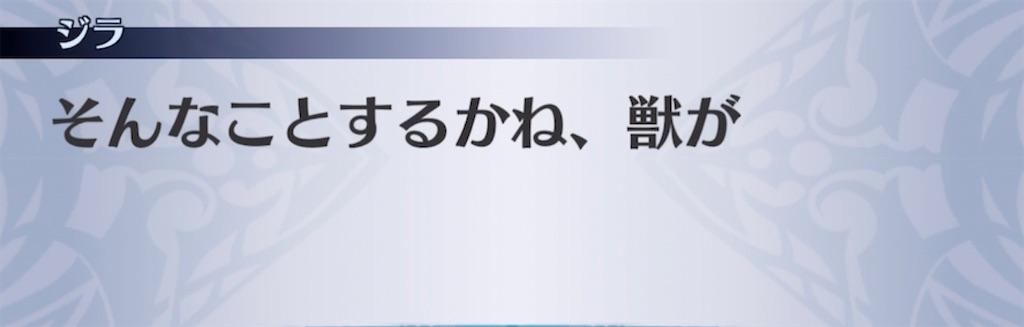 f:id:seisyuu:20210527202754j:plain