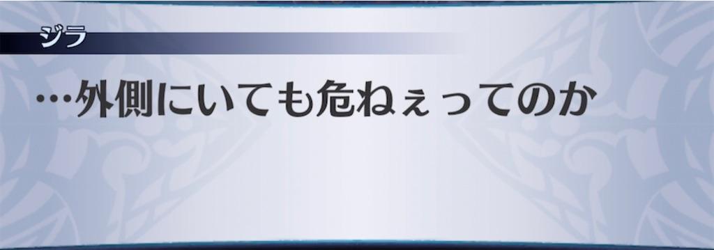 f:id:seisyuu:20210527202940j:plain