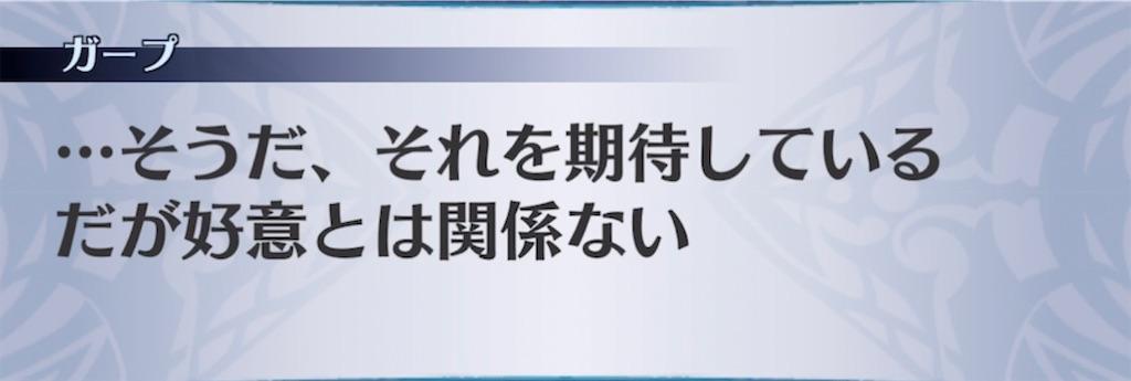 f:id:seisyuu:20210527203042j:plain