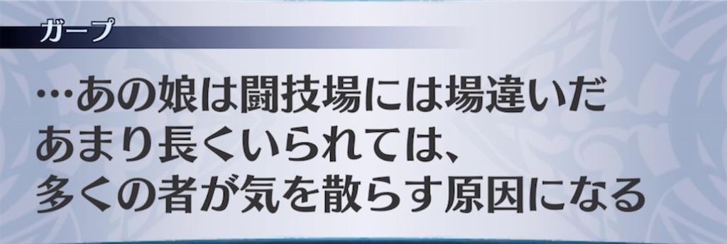 f:id:seisyuu:20210527203047j:plain