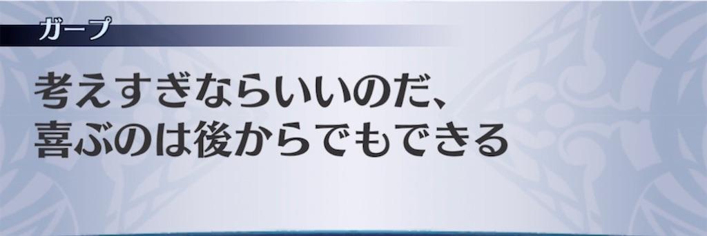 f:id:seisyuu:20210527203136j:plain
