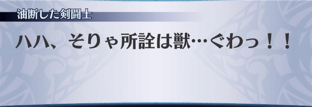 f:id:seisyuu:20210527204247j:plain