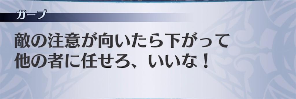 f:id:seisyuu:20210527205002j:plain